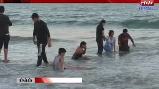 Div - 2 students drown in the sea
