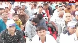 Upleta - Sunny Service Service by Patidar Samaj