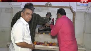 Prantij - Jain Upashrama was opened at Anand
