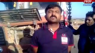 Kachh - Trailer Bunker Traffic Strike Driving Drivers