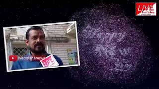 New Year Wishes 2019 || Surat Kumar Pradhan, Vice-Chairman, Hemgiri