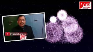 New Year Wishes 2019 || Ramesh Chandra Rout, Collector, Balasore