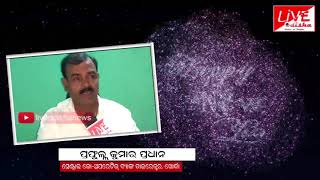 New Year Wishes 2019 || Prafulla Kumar Pradhan, Director, Khordha