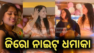New Year party in Cuttack, Odisha-Awesome Blossom-PPL News Odia-Bhubaneswar-Zero night Celebrations