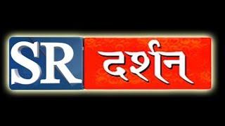 ||khajrana ganesh || live || navvasrh || srdarshan ||