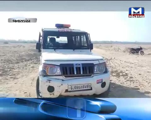 Banaskantha: Industries and Mines department caught Sand Mafias with help of Drone