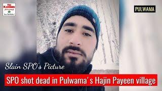 SPO shot dead in Pulwamas Hajin Payeen village