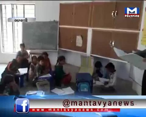 """Aravalli: A school obeyed the instructions of saying """"Jai Hind"""" on attendance call"""