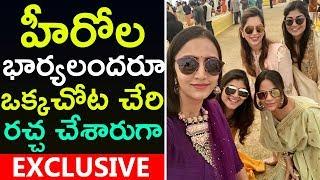 Star's Spouses Enjoying At Karthikeya Marriage | Telugu Hero's Wives Dancing In Karthikeya Marriage