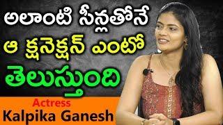Kalpika Ganesh Comments About Padi Padi Leche Manasu | Kalpika Ganesh Interview