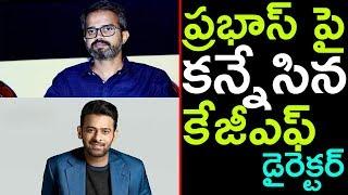 Prashanth Neel Prabhas Combination Soon   KGF Director With Prabhas   top  Telugu TV video - id 3718919d7a31ce - Veblr Mobile