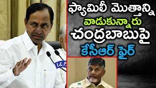 CM KCR Angry Comments About Chandrababu | Nandamuri Harikrishna | Nandamuri Suhasini | Top Telugu TV