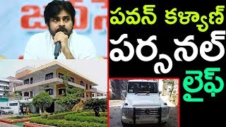 Pawan Kalyan Lifestyle:House|Cars | Education|Salary | Biography And Family| Top Telugu TV