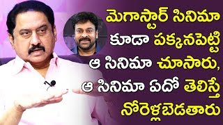 My Movie Has More Importance Than Chiranjeevi Movies - Hero Suman Exclusive Interview