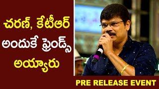 Boyapati Srinu Speech At Vinaya Vidheya Rama Pre Release Event | Ram Charan | Kiara