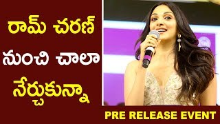 Actress Kiara Advani Speech At Vinaya Vidheya Rama Pre Release Event - Ram Charan