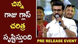 Mega Power Star Ram Charan Speech @ Vinaya Vidheya Rama Pre Release Event
