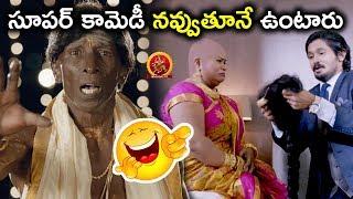 Brahma.com Back To Back Comedy Scenes - 2018 Telugu Comedy Scenes - Motta Rajendran, Nakul