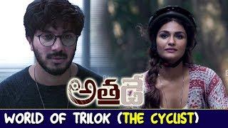 World Of Trilok (The Cyclist) - Athadey Stories - Dulquer Salmaan, Arthi Venkatesh - Bhavani HD