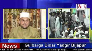 588 URS-E-Shareef Haz Syed Shah Khaboolullah Hussaini Rh Gulbarga