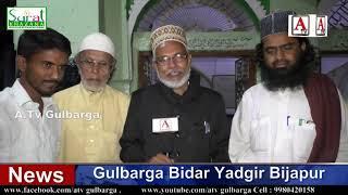 Shahpur K First News Portal Shahpur Headlines Ki Team Ko Mubarakbad A.Tv News 1-1-2019