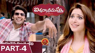 Aishwaryabhimasthu Full Movie Part 4 - 2018 Telugu Full Movies - Arya, Tamannnah, Santhanam