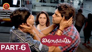 Aishwaryabhimasthu Full Movie Part 6 - 2018 Telugu Full Movies - Arya, Tamannnah, Santhanam