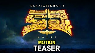 Kalki First Look Motion Teaser | Rajasekhar | Prasanth Varma