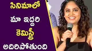 Nandita Swetha Speech At Bluff Master Success Meet   Satya Dev   Aditya Menon