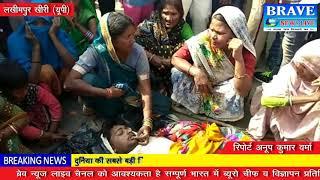 लखीमपुर खीरी। जेल में बन्दी की मौत, परिजनों ने पुलिस पर लगाया आरोप - BRAVE NEWS LIVE