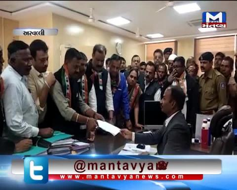 Aravalli: Congress submitted memorandum to collector with the demand of resignation of CM