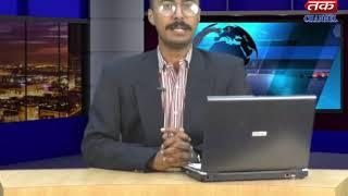 Abtak  News 2-1-2019