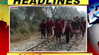 NEWS ABHITAK HEADLINES 02.01.2018