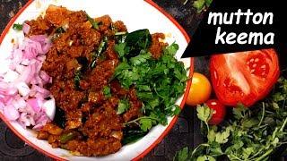 mutton keema recipe  I Mutton Recipes I Tasty Tej I Rectvindia