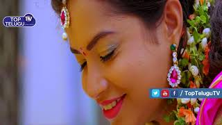 Chilipiga Nuvve Song | Unmadi Movie Theatrical Trailer | Unmadi Movie Songs | Top Telugu TV