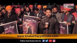Mada Time Song Promotion | Village Harsha Chhina | Aarsh Randhawa | KHP Records