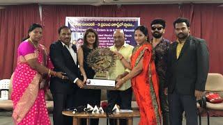 Himaja Naidu | Won 6 Records In 100 Days | Mrs Universe Glory Enters Universe | Actor Ashok Kumar |