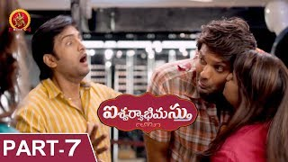 Aishwaryabhimasthu Full Movie Part 7 - 2018 Telugu Full Movies - Arya, Tamannnah, Santhanam