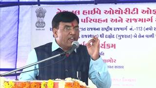 At the Inaugural Function of Tanda Bhavani Bridge, Dahod