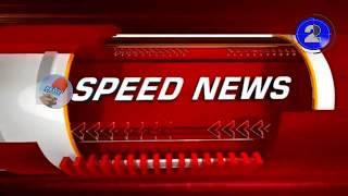 SPEED NEWS BULLETIN- औरैया, हरदोई, पटना-बिहार, बिजनौर, बलिया - BRAVE NEWS LIVE