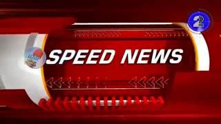 SPEED NEWS BULLETIN  रीवा(मध्यप्रदेश)।। एटा।। हरदोई।। अंबेडकर नगर।। श्रावस्ती।। - BRAVE NEWS LIVE