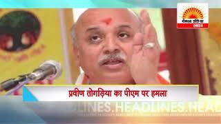 ताजा समाचार चैनल इंडिया लाइव   | 24x7 News Channel