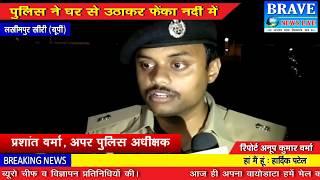 लखीमपुर खीरी। बाइक सवारों ने व्यापरी के घर में फेंका बम, मचा हड़कम्प - BRAVE NEWS LIVE