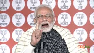 BJP understands the aspirations of youth & building India of their dreams: PM Shri Narendra Modi