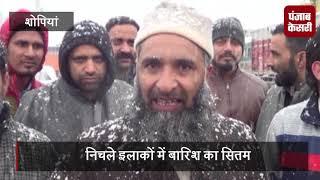 कश्मीर में बर्फबारी आम ज़िंदगी पर 'भारी', सेब उत्पादकों की बढ़ी मुश्किलें
