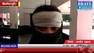 बिजनौर। राशन तस्करी पर प्रशासन की कार्यवाही।। किडनैप के बाद तमंचे के बल पर युवती का बलात्कार