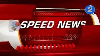 6 का दम : बिजनौर।। बलिया।। बाराबंंकी।। कन्नौज।। हरिद्वार - BRAVE NEWS LIVE