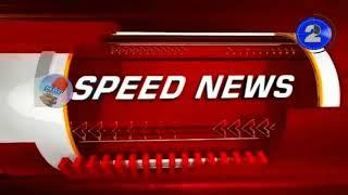 खबरेें ही खबरें: जालौन।। सीतापुर।। रीवा(म0प्र0)।। एटा।। बिजनौर - BRAVE NEWS LIVE