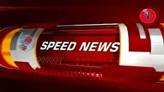 Speed Bulletin बड़ी खबरें: रामपुर।। कन्नौज।। हापुड़।। जालौन।। बाराबंकी  - BRAVE NEWS LIVE