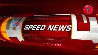 SPEED NEWS BULLETIN - रीवा(मध्यप्रदेश)।। बिजनौर।। हमीरपुर - BRAVE NEWS LIVE